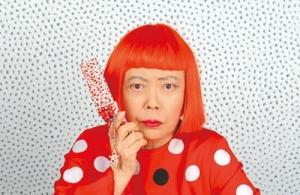 Yayoi Kusama…looking awesome.