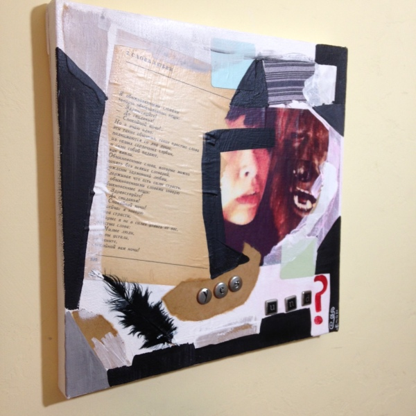 Side-View Yes Und?- Tribute to Kurt Schwitters Linda Cleary 2014 Mixed Media on Canvas