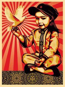 Vivi La Revolucion- Shepard Fairey