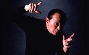 Taro Okamoto