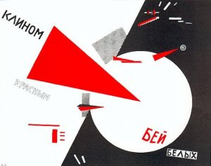 Beat the Whites with the Red Wedge- El Lissitzky