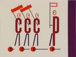 Basic Calculus 1928- El Lissitzky