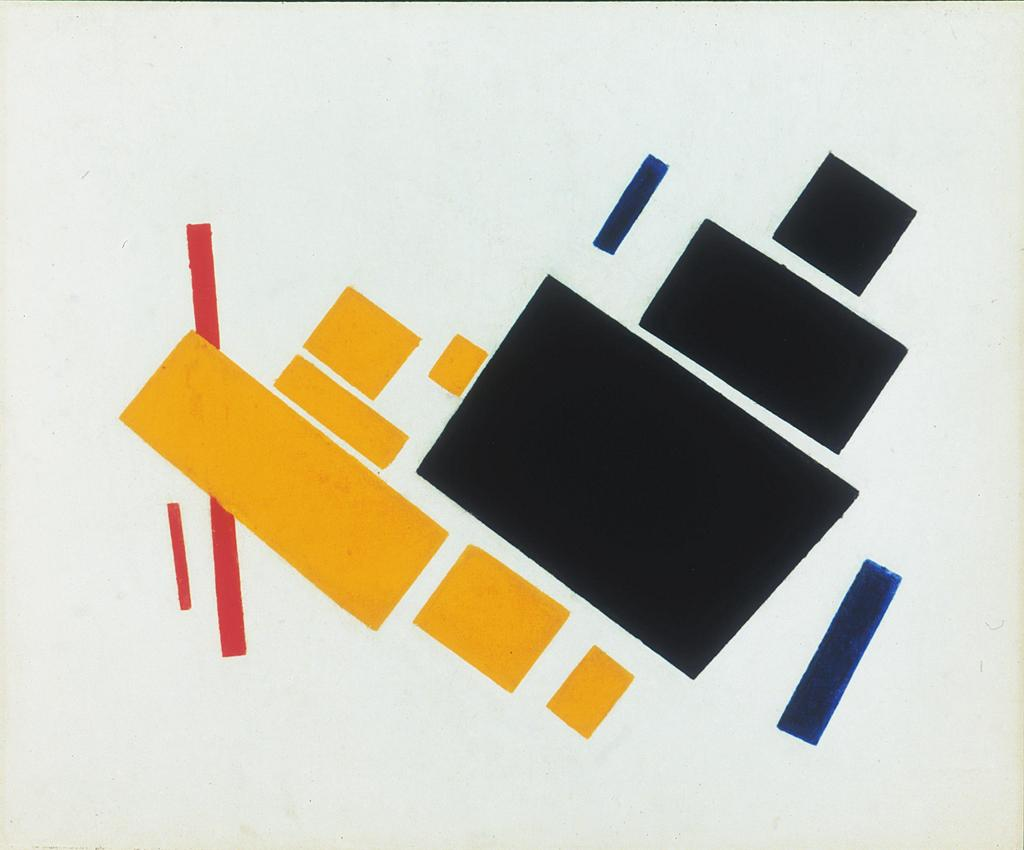 Kazimir Malevich Paintings