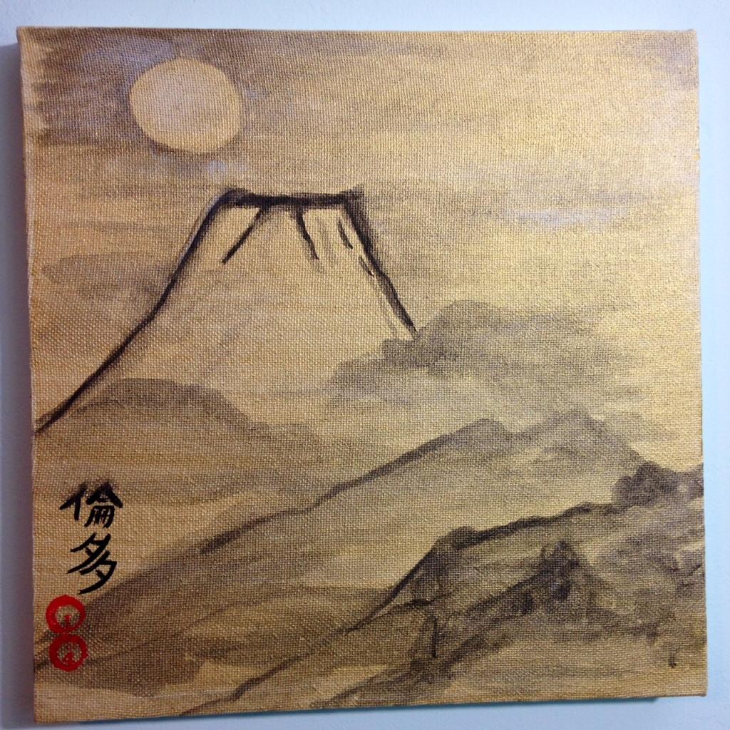 Fuji- Tribute to Kishi Ganku Linda Cleary 2014 Acrylic on Canvas
