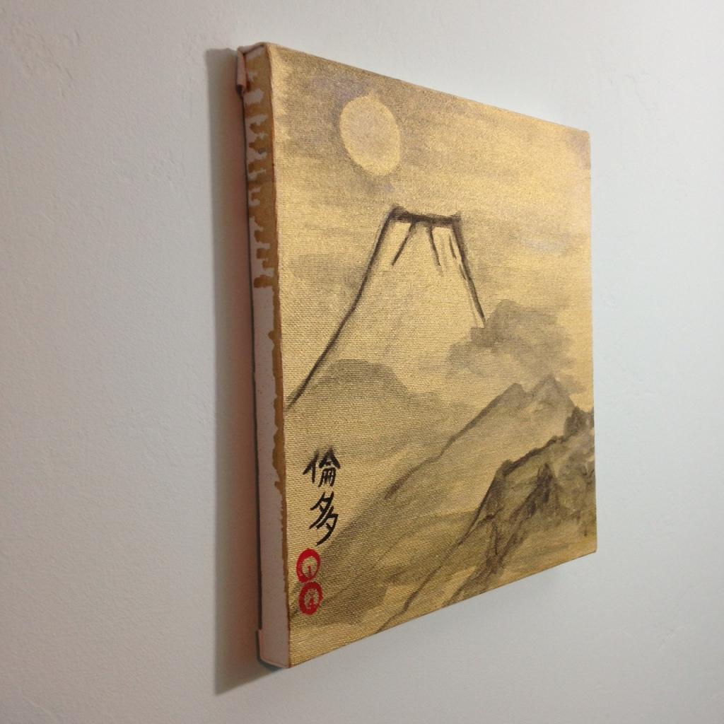 Side-View Fuji- Tribute to Kishi Ganku Linda Cleary 2014 Acrylic on Canvas