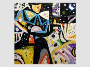 Moonglade- Gillian Ayres
