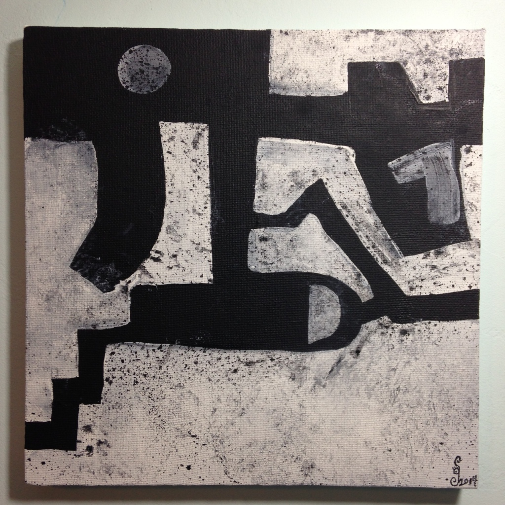 Perpetuate- Tribute to Eduardo Chillida Linda Cleary 2014 Acrylic on Canvas
