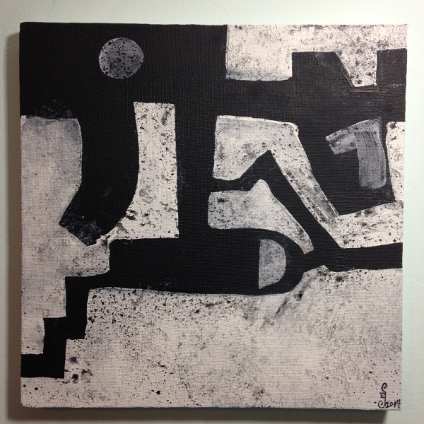 Perpetuate- Tribute to Eduardo Chillida Linda Cleary 2014 Acrylic on Canvas