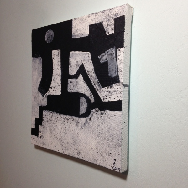Side-View Perpetuate- Tribute to Eduardo Chillida Linda Cleary 2014 Acrylic on Canvas