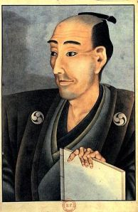 Self Portrait- Katsushika Hokusai