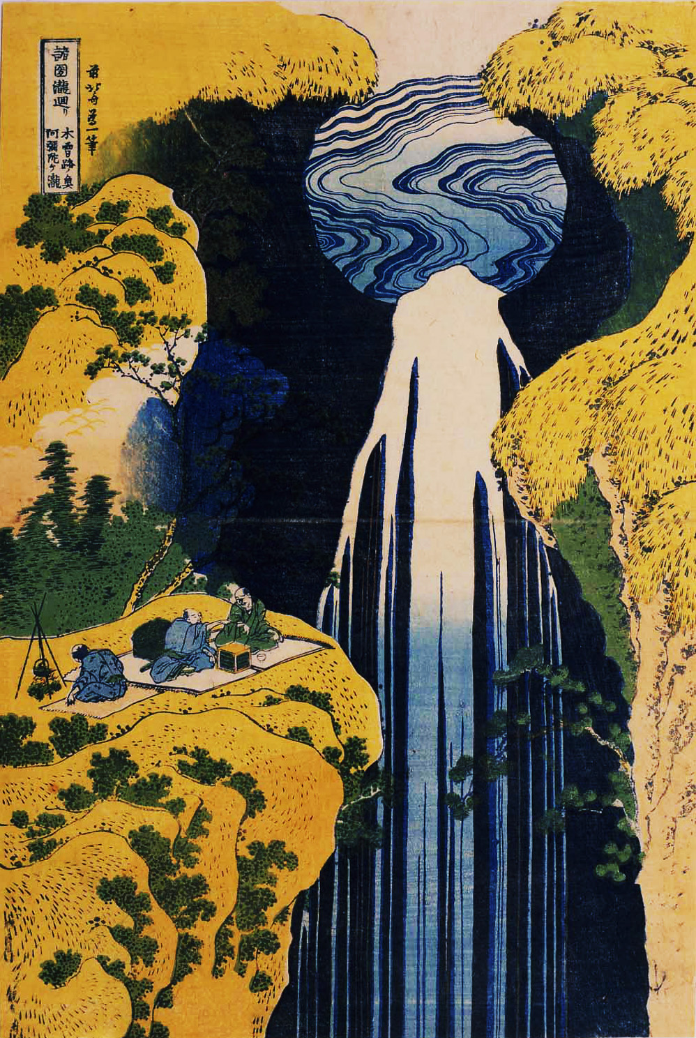 The waterfall of Amida behind the Kiso Road - Katsushika Hokusai