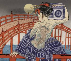 Now Hear CD cover- Yuko Shimizu